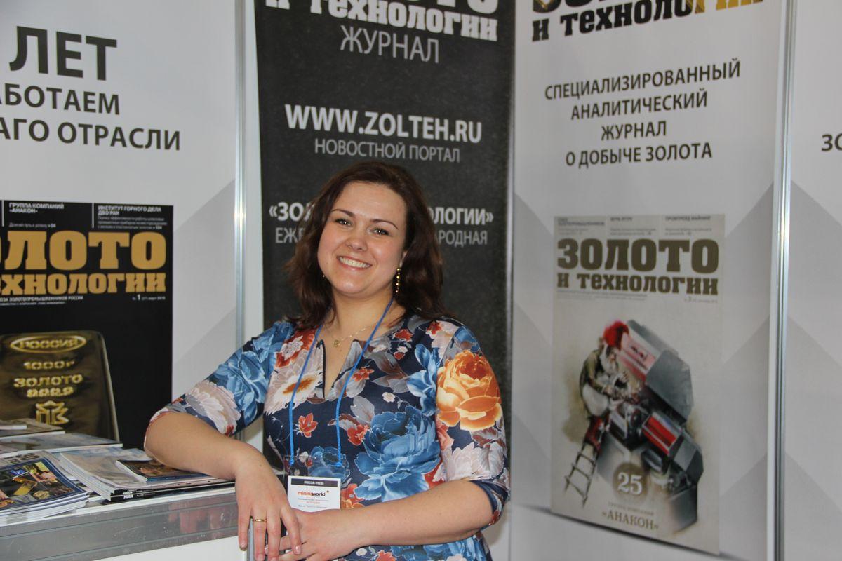 выставка MiningWorldRussia 2016