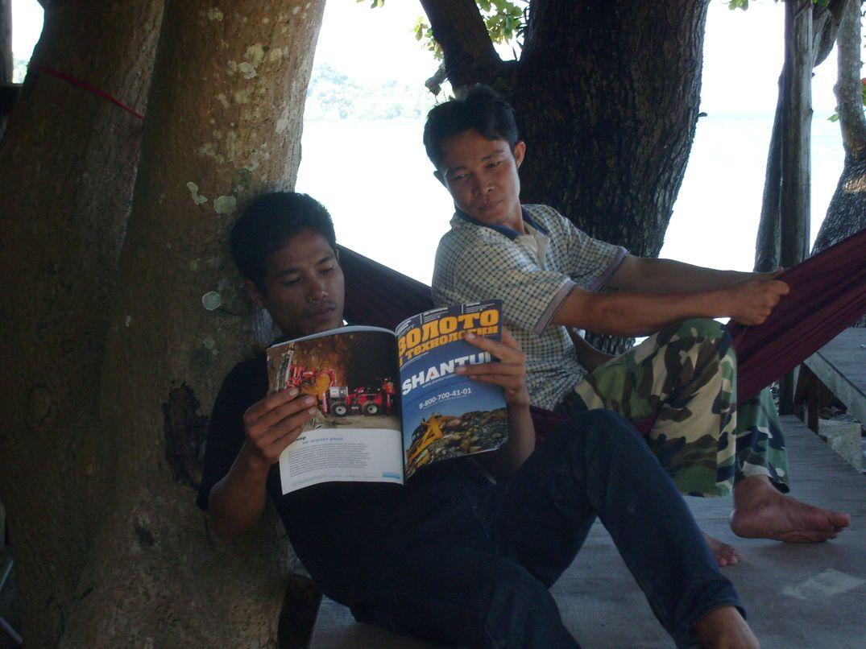 Журнал «Золото и технологии»