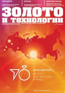 cover_1_19_13