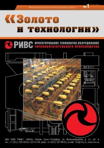 cover_1_2008