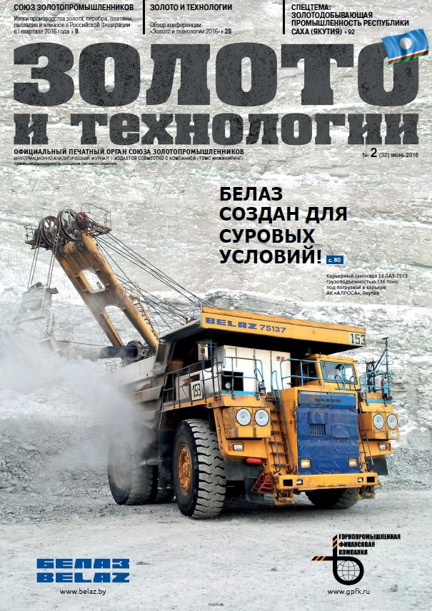 cover_2_32_16