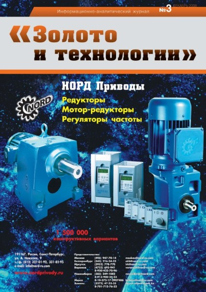 cover_3_2008
