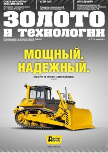 cover_4_18_12