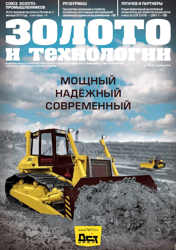 cover_4_22_13