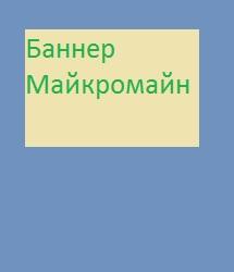 micromine_proba