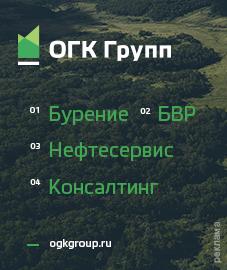 OGK_Banner_227x270