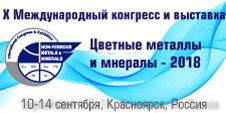 Kongr_tsvet_met_i_min_226x113_rus_new