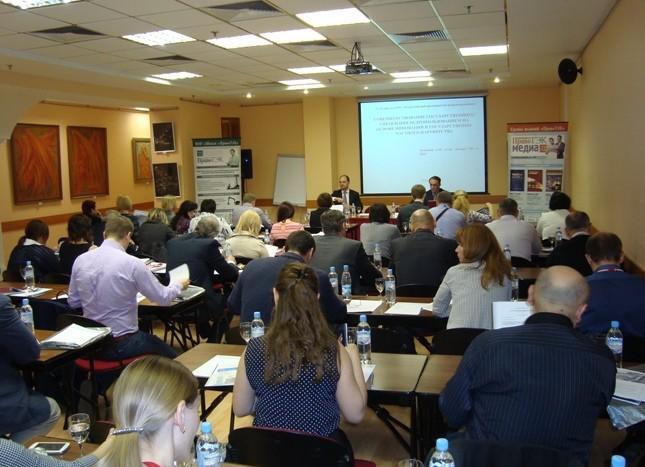 Бухгалтерский семинар в москве повышение квалификации для главных бухгалтеров
