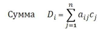 №3_13_radgabov_formula8